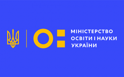 Лист МОН про організоване завершення 2020/2021 н.р.
